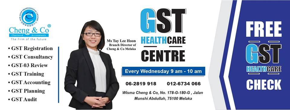 GST Healthcare Centre