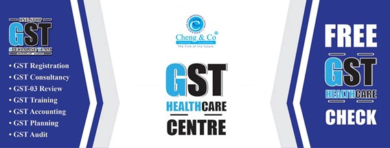 Click for GST Healthcare Centre Details
