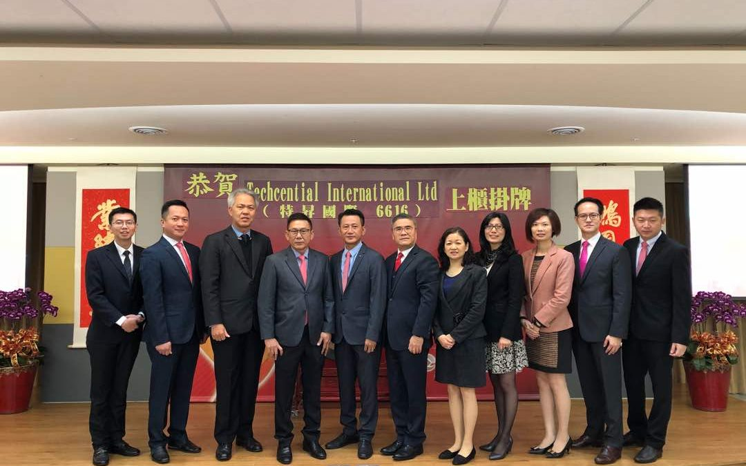 Cheng & Co' Takes Techcential To IPO in Taiwan