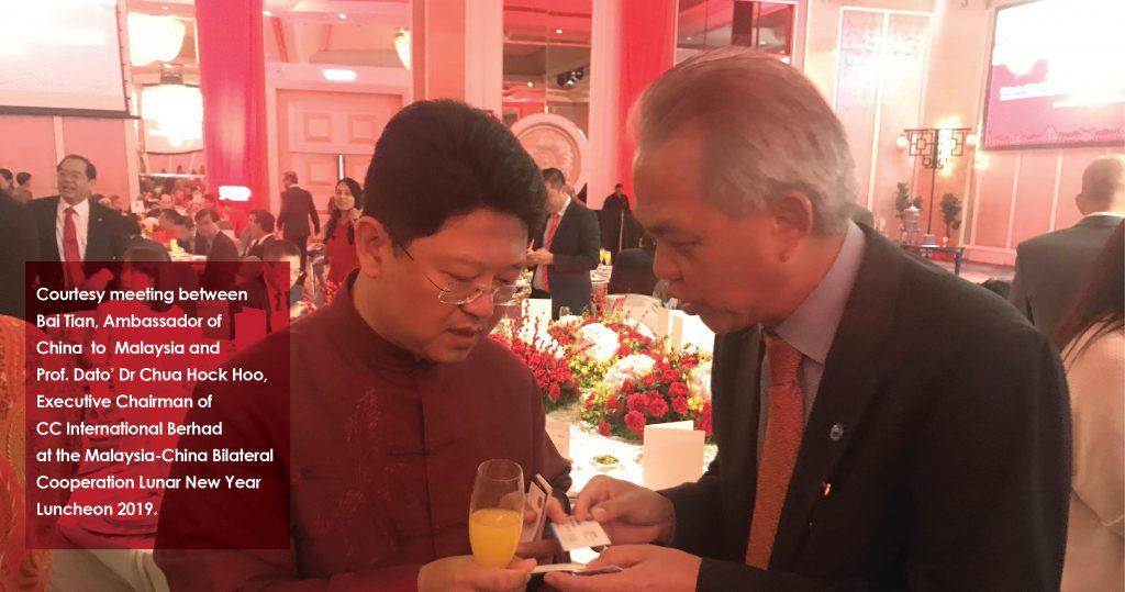 Meeting between ambassador of China, Bai Tian and Prof. Dato' Dr Chua