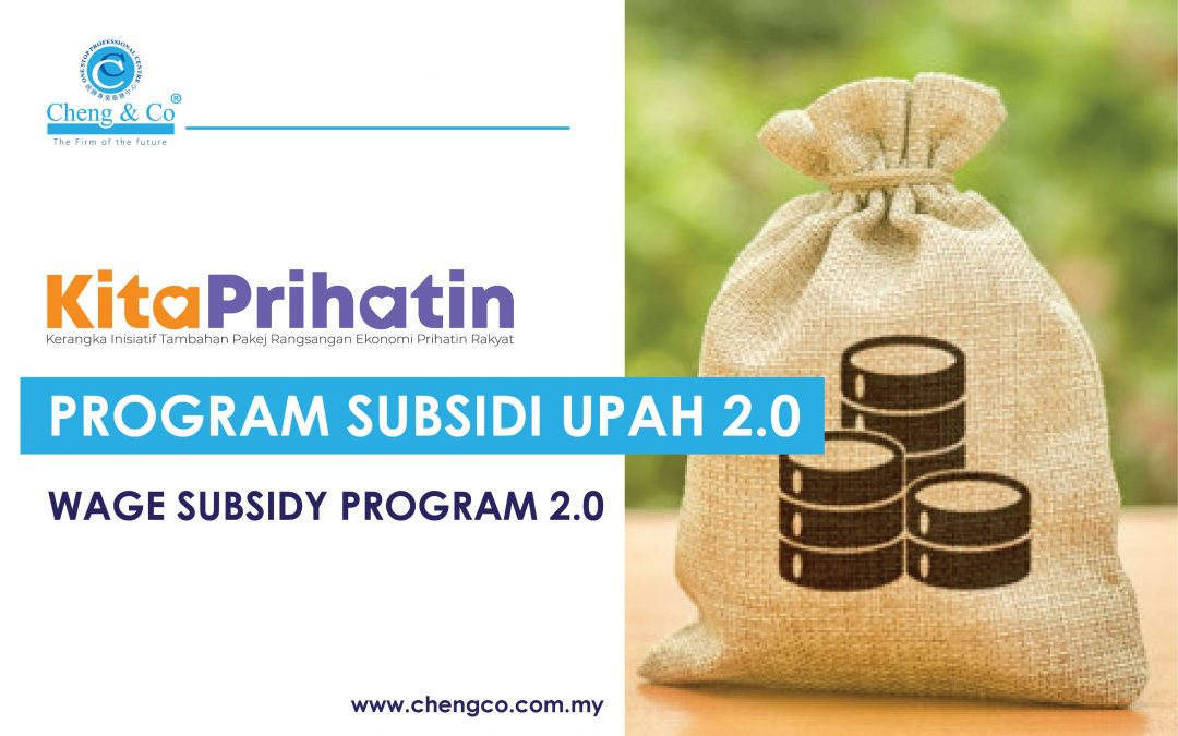 KitaPrihatin – Program Subsidi Upah (Wage Subsidy Program) 2.0