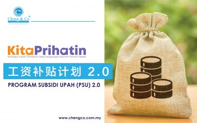 KitaPrihatin – 工资补贴计划 Program Subsidi Upah (PSU) 2.0